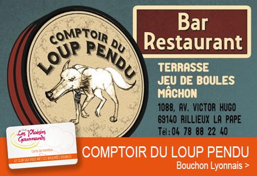 """Rejoignez le Déjeuner Network #82 qui se déroulera au restaurant """"Le Comptoir du Loup Pendu"""""""
