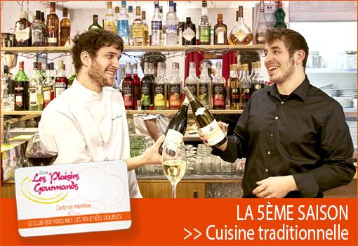 """Le Déjeuner Network #88 aura lieu au restaurant """"La Cinquième Saison"""" [Mardi 27 Mars]"""